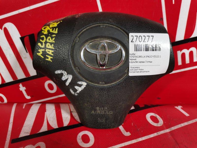 Аирбаг Toyota Corolla Spacio NZE121 1NZ-FE `2001 черный