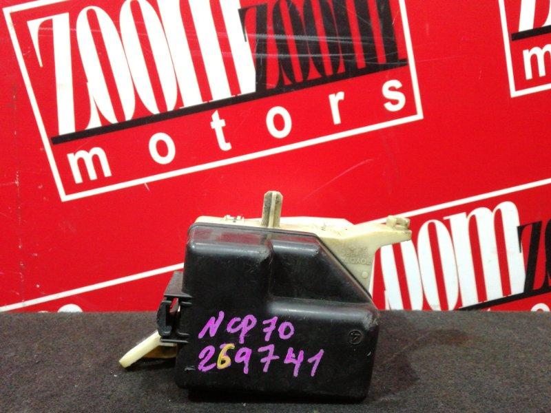 Блок реле и предохранителей Toyota Will Cypha NCP70 2NZ-FE 2000