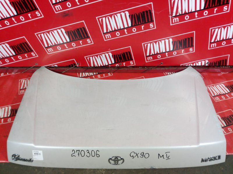 Крышка багажника Toyota Mark Ii GX90 1G-FE 1992 задняя бежевый
