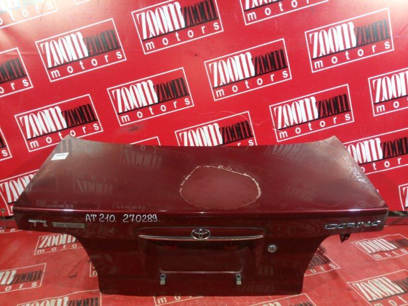 Крышка багажника Toyota Carina AT210 4A-FE 1996 задняя вишневый