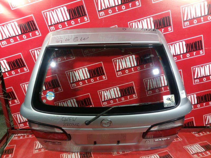 Дверь задняя багажника Mazda Capella GWEW FS-DE 1998 задняя серебро