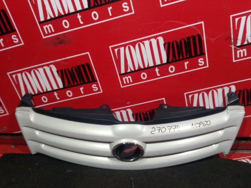 Решетка радиатора Toyota Ist NCP60 1NZ-FE 2002 передняя белый перламутр
