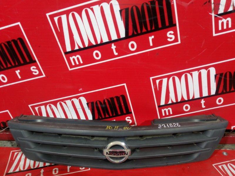Решетка радиатора Nissan Ad WFY11 QG18DE 1999 передняя черный