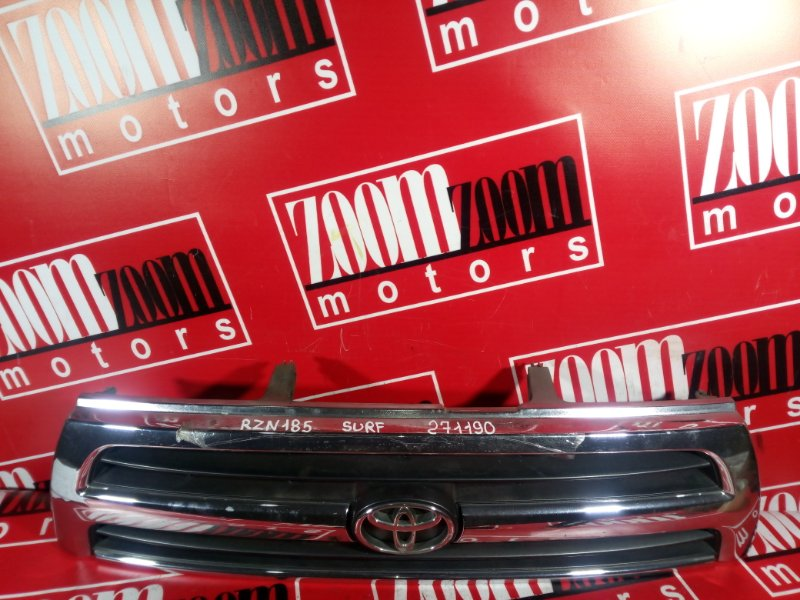 Решетка радиатора Toyota Hilux Surf RZN185 3RZ-FE 1995 передняя