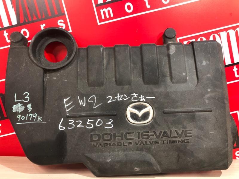 Крышка на двигатель декоративная Mazda Atenza GY3W L3-VE 2002