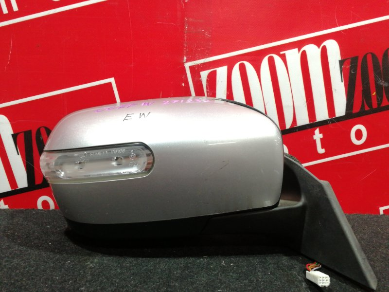 Зеркало боковое Mazda Biante CCEFW LF-VD 2008 правое серебро