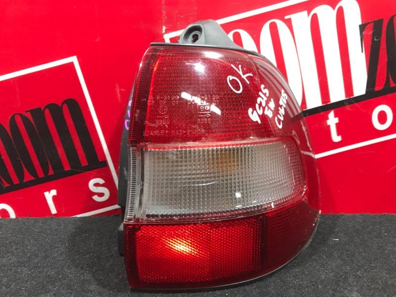 Фонарь (стоп-сигнал) Suzuki Cultus GC21W G15A 1997 задний правый 043-2140