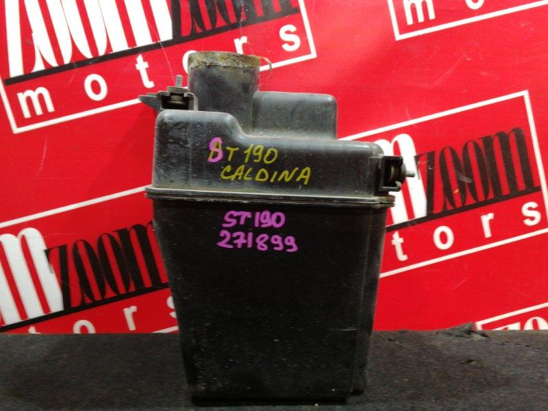 Резонатор воздушного фильтра Toyota Caldina ST190G 4S-FE 1992
