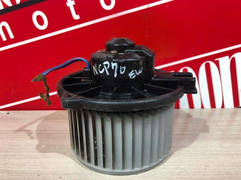 Вентилятор (мотор отопителя) Toyota Will Cypha NCP70 1NZ-FE 2002