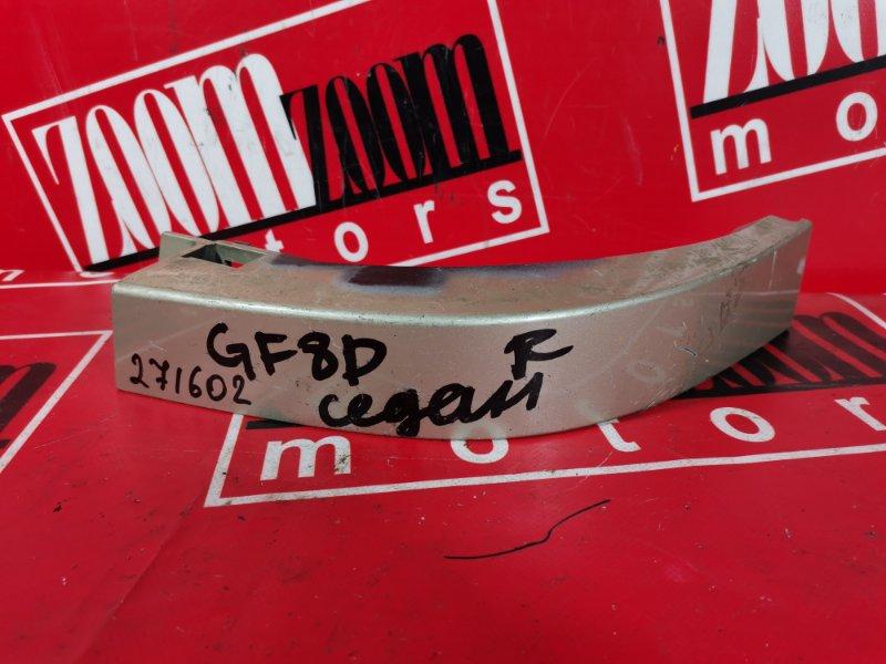 Планка под фонарь Mazda Capella GF8P FS-DE 1999 задняя правая золото