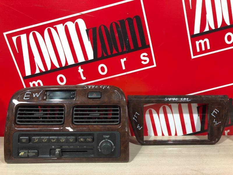 Блок управления отоплением и вентиляцией Toyota Camry SV40 4S-FE 1994
