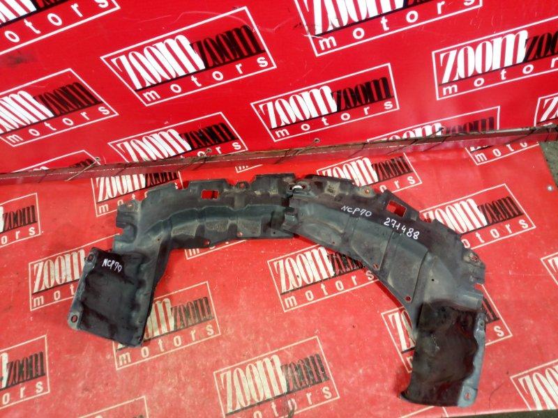 Защита двс Toyota Will Cypha NCP70 1NZ-FE 2000