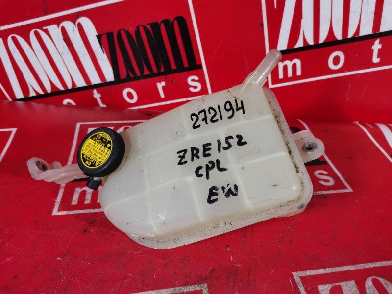 Бачок расширительный Toyota Auris ZRE152 2ZR-FAE 2006