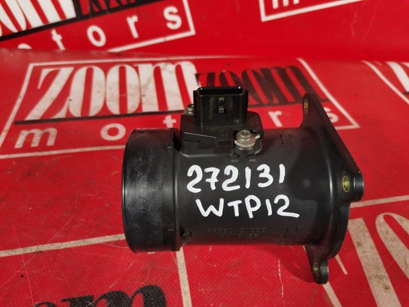 Расходомер (датчик расхода воздуха) Nissan Primera WTP12 QR20DE 2001