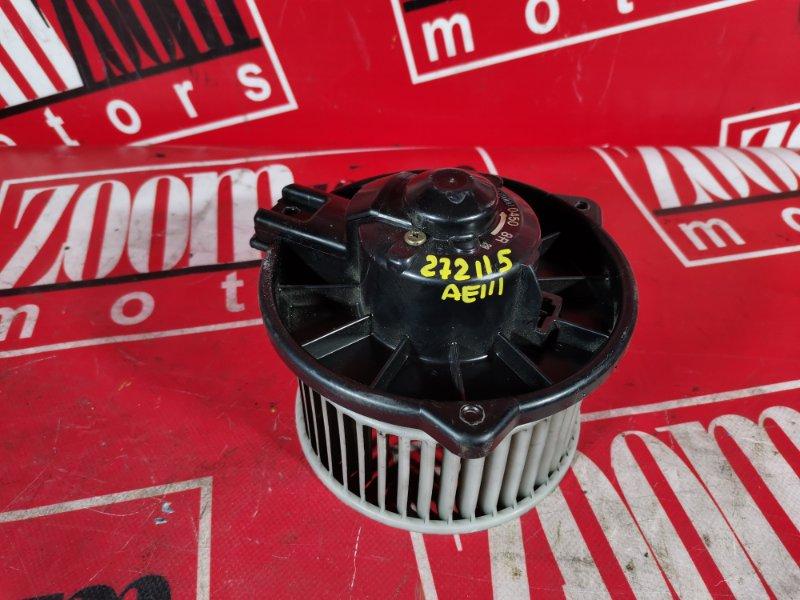 Вентилятор (мотор отопителя) Sprinter Carib AE111 4A-FE 1997