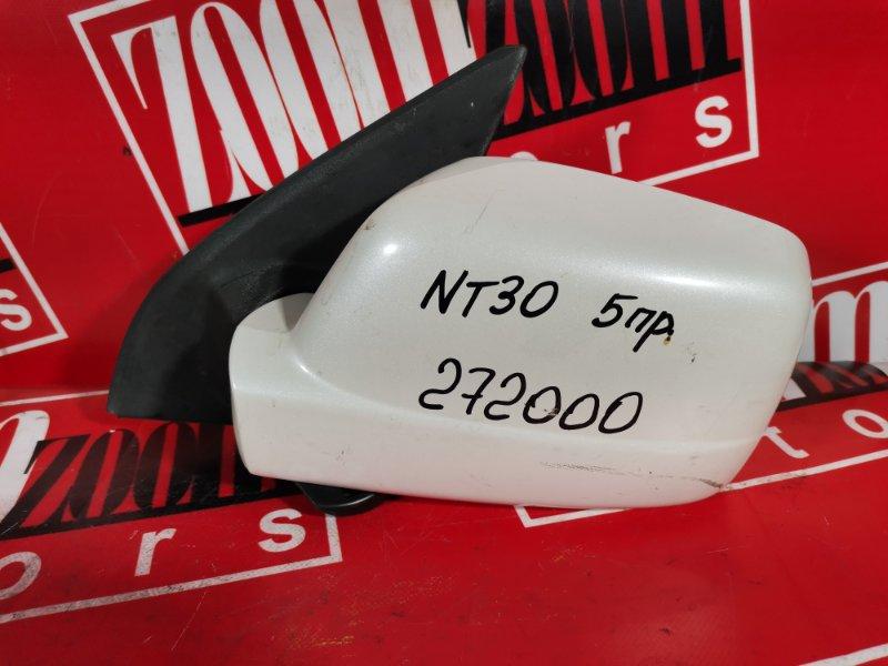 Зеркало боковое Nissan X-Trail NT30 QR20DE 2000 переднее левое белый перламутр