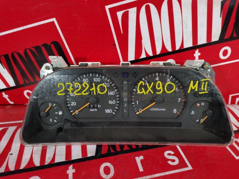 Комбинация приборов (спидометр) Toyota Mark Ii GX90 1G-FE 1992 83200-2H510 157340-2660
