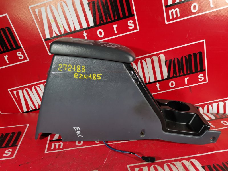 Подлокотник Toyota Hilux Surf RZN185 3ZR-FAE 1995 передний
