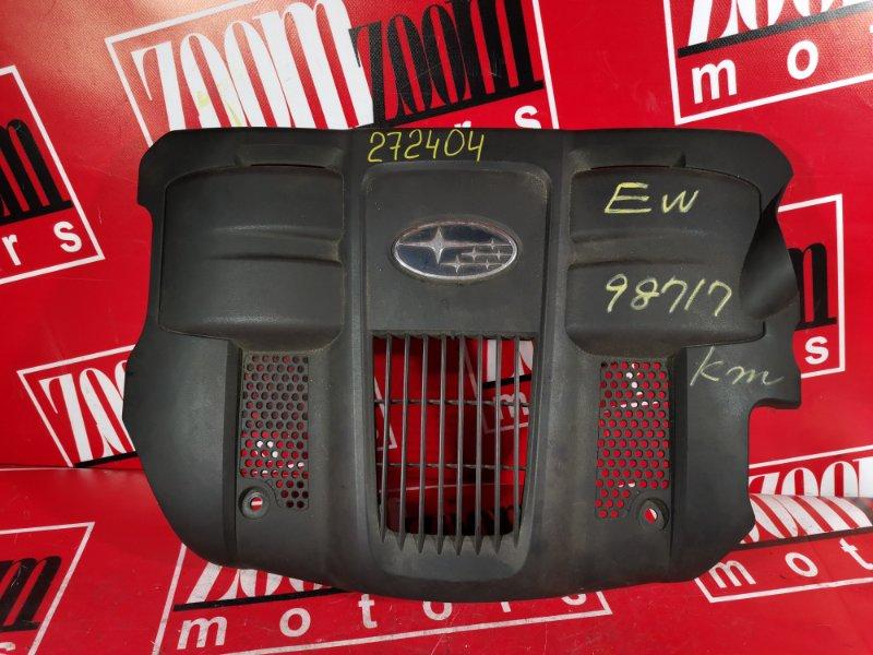 Крышка на двигатель декоративная Subaru Forester SG5 EJ20 2005