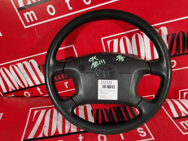Руль Toyota Sprinter Carib AE111 4A-FE 1995 черный