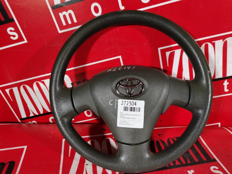 Руль Toyota Corolla Fielder NZE141 1NZ-FE 2009 черный