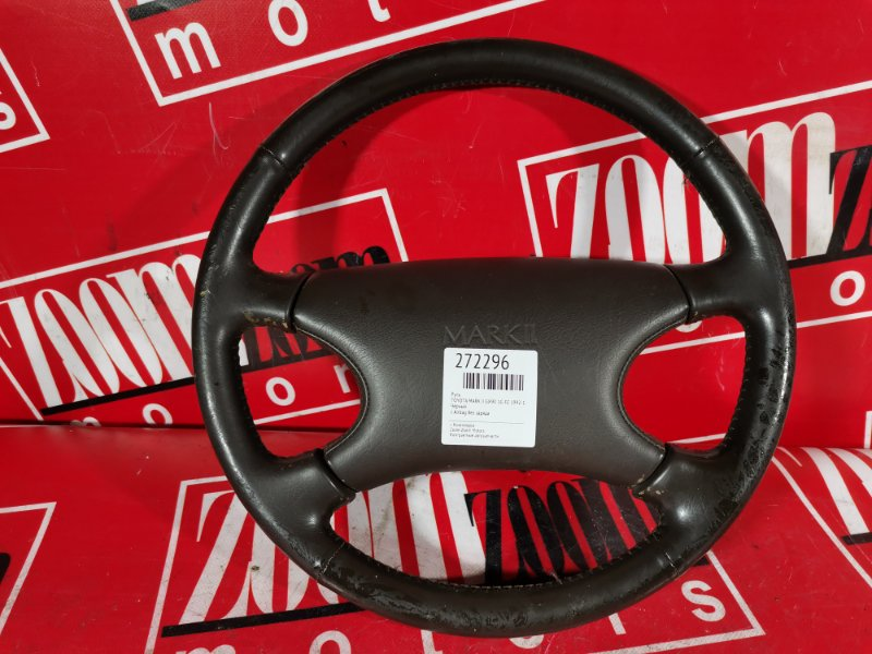 Руль Toyota Mark Ii GX90 1G-FE 1992 черный