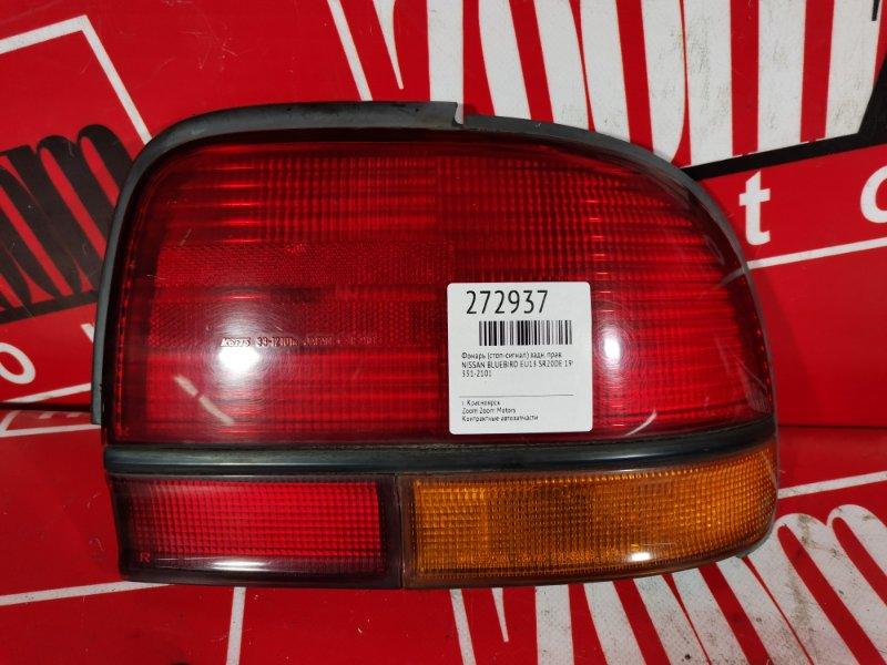 Фонарь (стоп-сигнал) Nissan Bluebird EU13 SR20DE 1996 задний правый 220-63383/33-2101