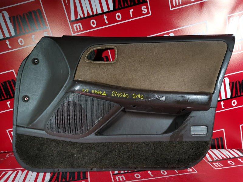 Обшивка двери Toyota Mark Ii GX90 1G-FE 1992