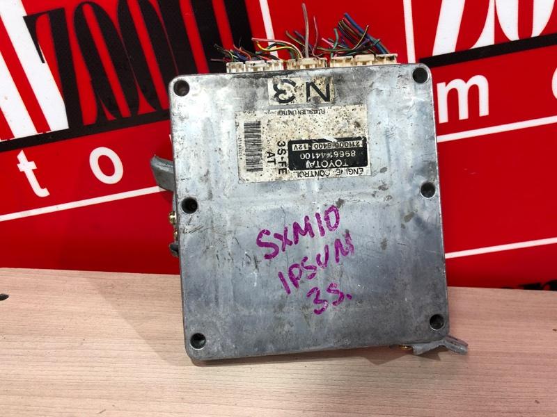 Компьютер (блок управления) Toyota Ipsum SXM10G 3S-FE 1996