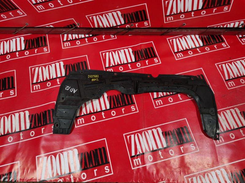 Защита двс Nissan Ad VY12 CR12DE 2006 передняя