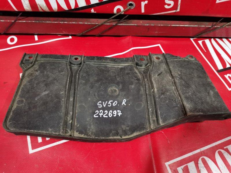 Защита двс Toyota Vista Ardeo ZZV50 1ZZ-FE 1998 передняя правая