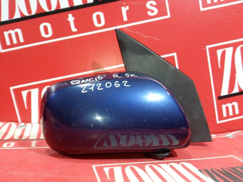 Зеркало боковое Toyota Passo KGC10 1KR-FE 2004 переднее правое синий