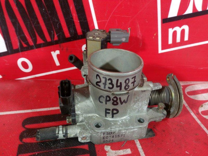 Заслонка дроссельная Mazda Premacy CP8W FP-DE 1998