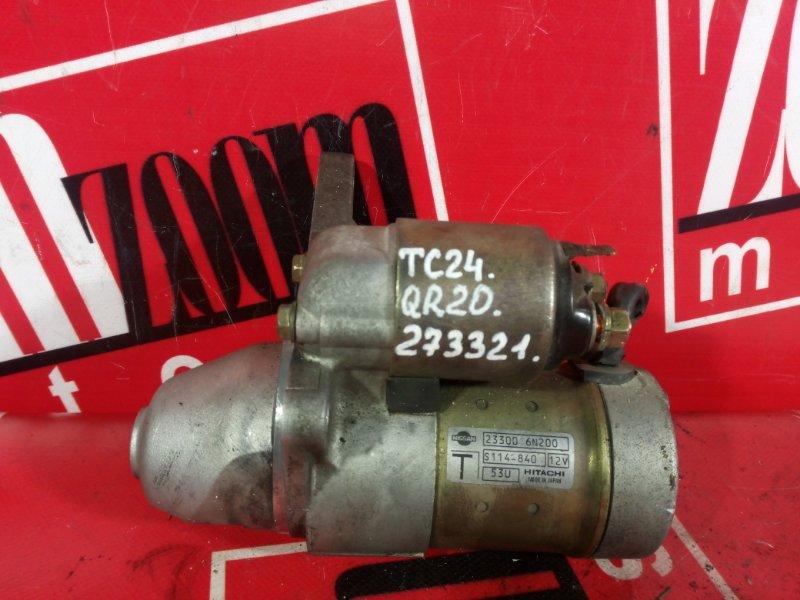 Стартер Nissan Serena TC24 QR20DE 2001