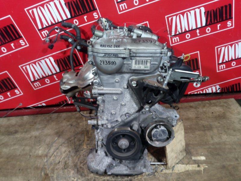 Двигатель Toyota Auris ZRE152 2ZR-FAE 2006 0023493