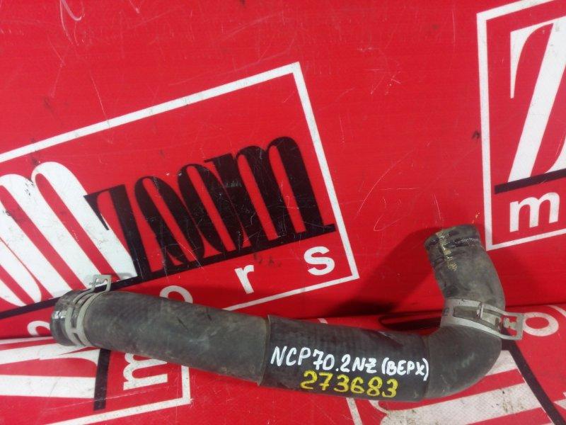 Патрубок Toyota Will Cypha NCP70 1NZ-FE 2002 верхний