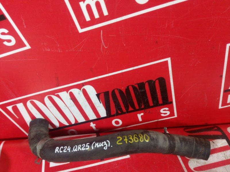 Патрубок Nissan Serena RC24 QR25DE 2001 нижний