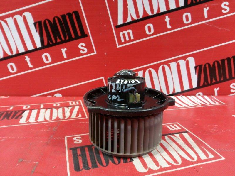 Вентилятор (мотор отопителя) Toyota Allion NZT240 1NZ-FE 2001