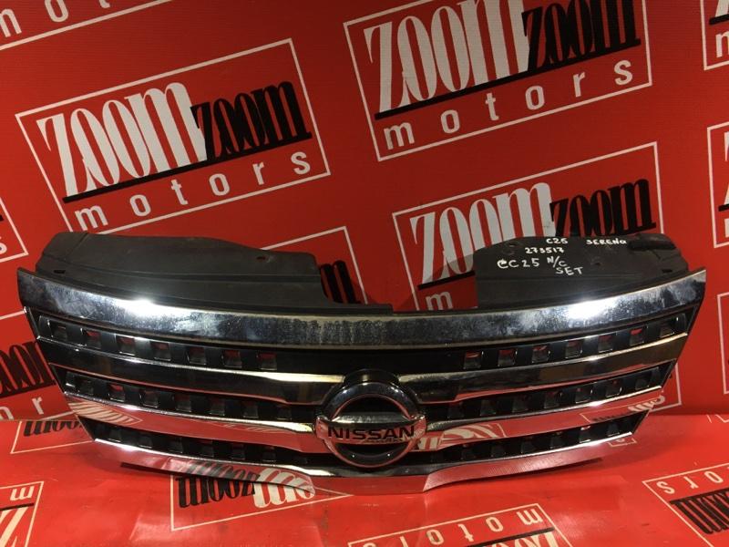 Решетка радиатора Nissan Serena C25 MR20DE 2005 передняя хром