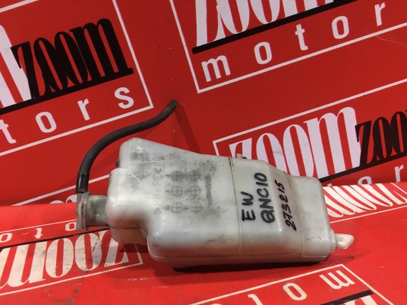 Бачок расширительный Toyota Passo QNC10 K3-VE 2004