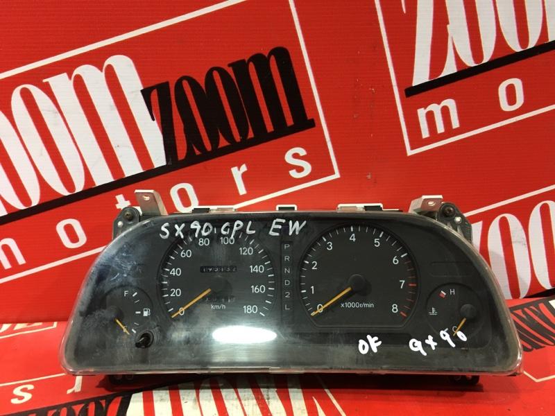 Комбинация приборов (спидометр) Toyota Mark Ii SX90 4S-FE 1992 83200-2A531