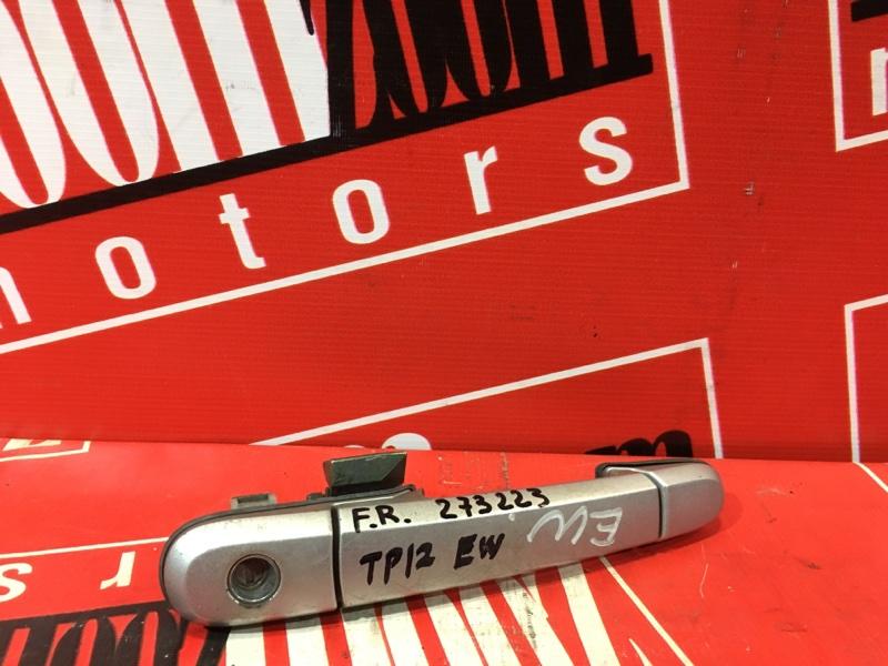 Ручка наружная Nissan Primera TP12 QR20DE 2001 передняя правая серебро