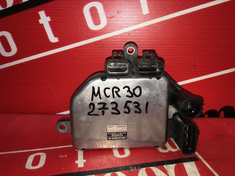 Блок управления вентилятором охлаждения Toyota Estima MCR30 1MZ-FE 2000
