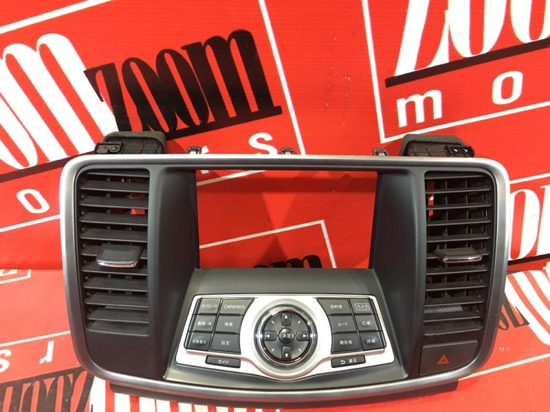Блок управления отоплением и вентиляцией Nissan Teana PJ32 VQ35DE 2008
