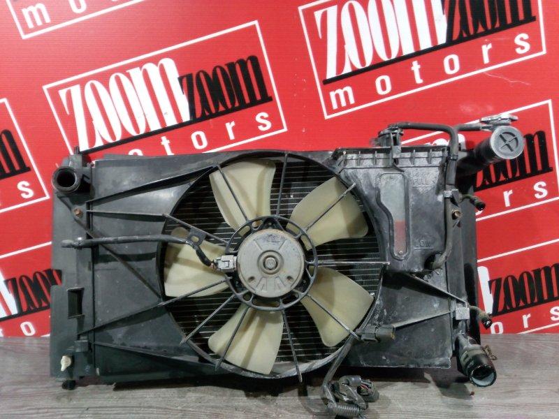 Радиатор двигателя Toyota Will Vs ZZE127 1ZZ-FE 2001 передний