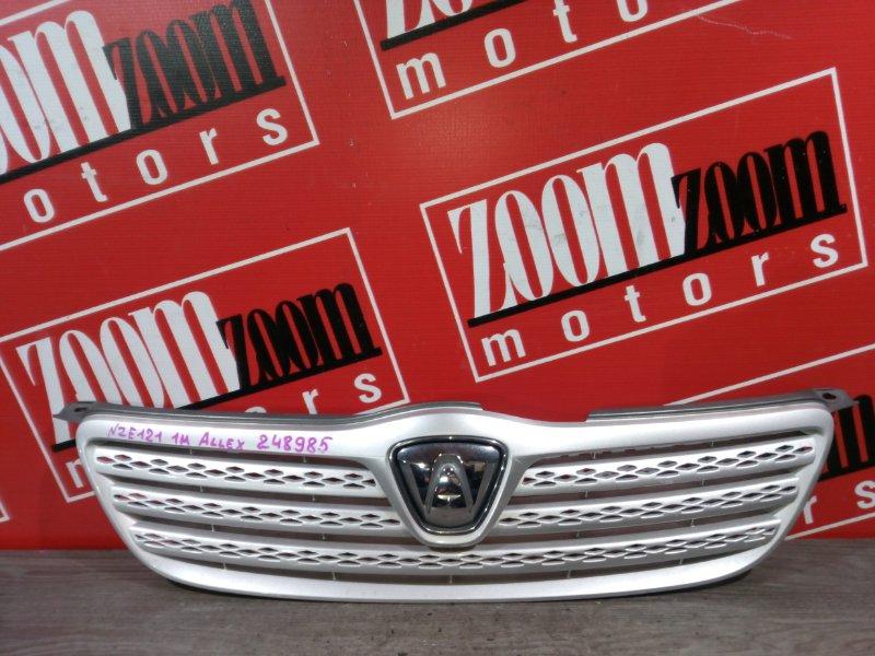 Решетка радиатора Toyota Allex NZE121 1NZ-FE 2000 передняя серебро