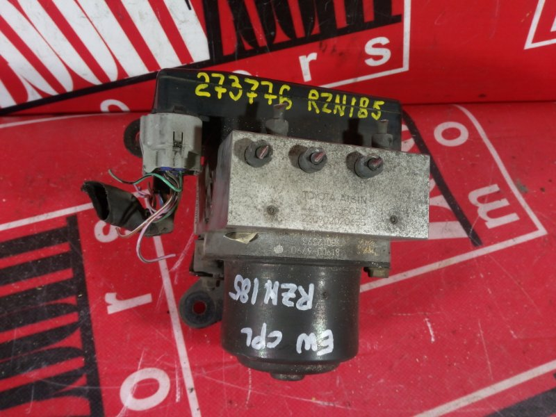 Блок abs (модулятор abs) Toyota Hilux Surf RZN185 3RZ-FE 1995