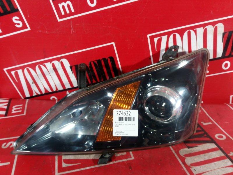 Фара Toyota Will Vs NZE127 1NZ-FE 2001 передняя левая 12-483