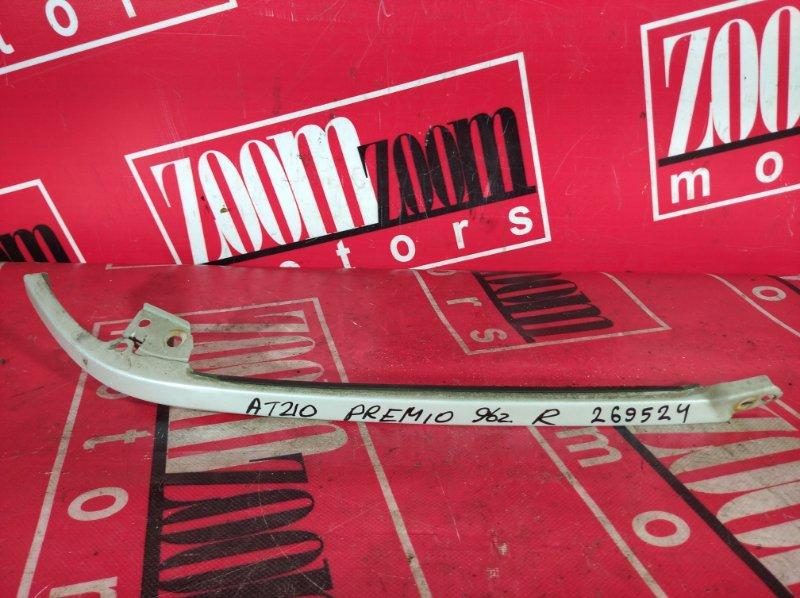 Планка под фару Toyota Corona Premio AT210 7A-FE 1996 передняя правая белый