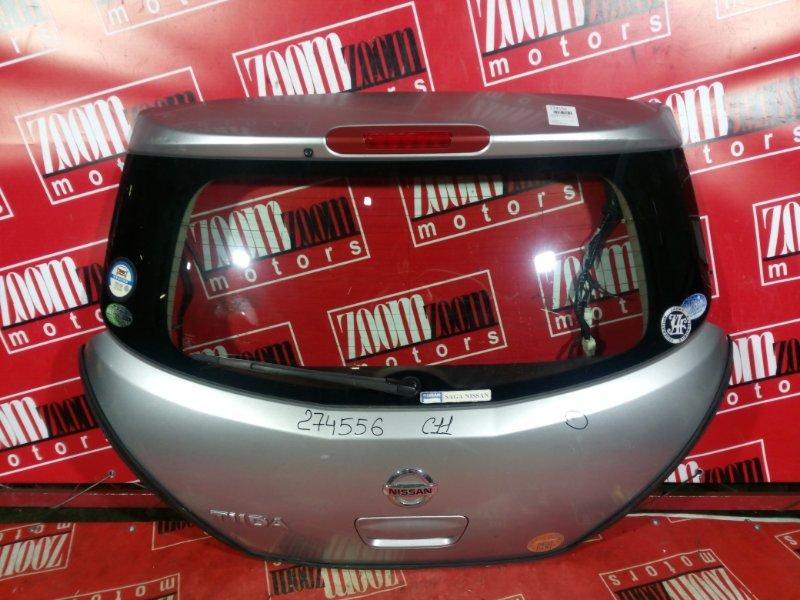 Дверь задняя багажника Nissan Tiida C11 HR15DE 2004 задняя серебро
